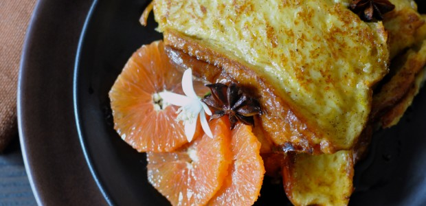 Baked French Toast with Orange Blossom Maple Syrup